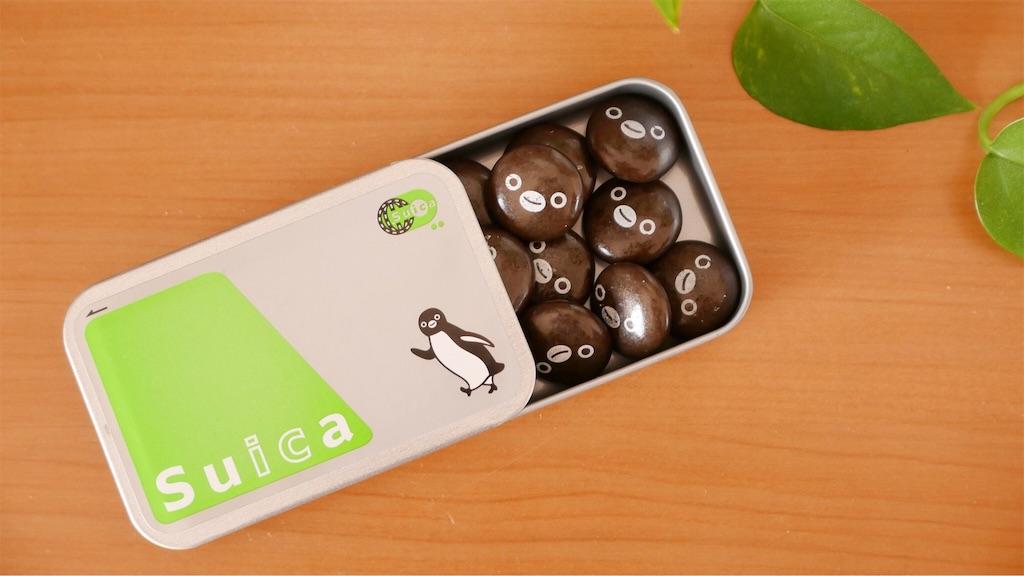 suicaペンギンマーブルチョコレート