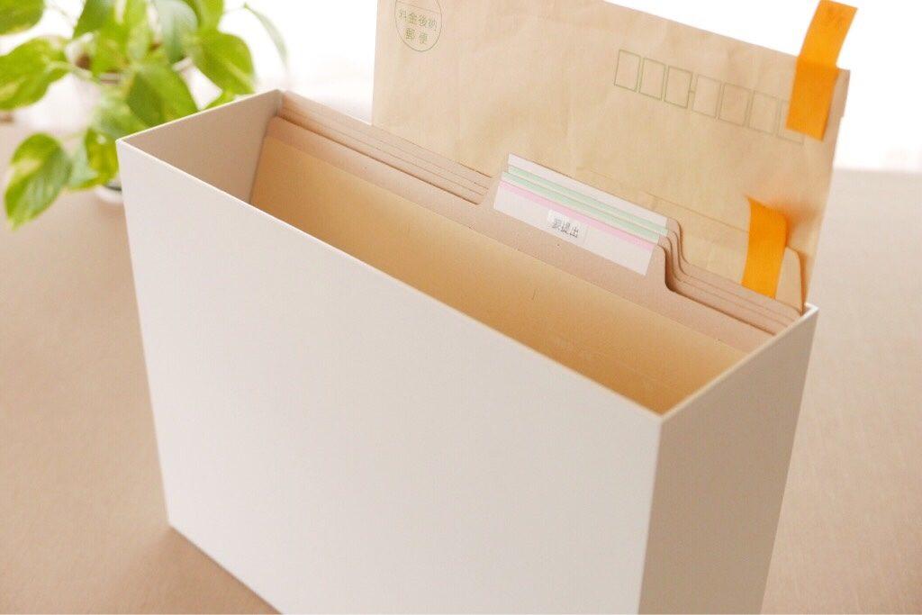 書類整理ファイルボックス