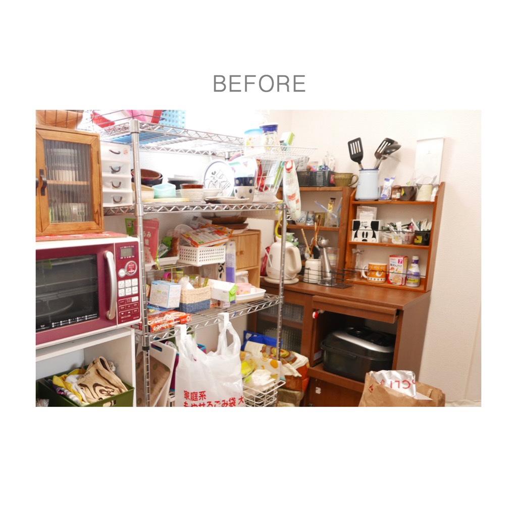 キッチン収納ビフォー