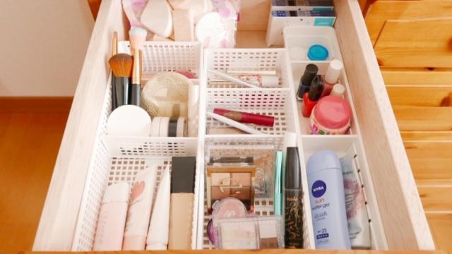 メイク用品の整理収納アフター