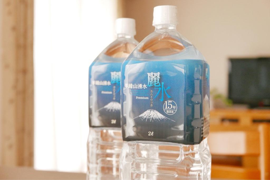 15年保存水