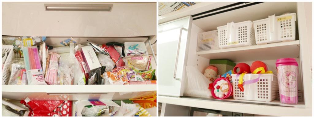 食器棚収納ビフォー