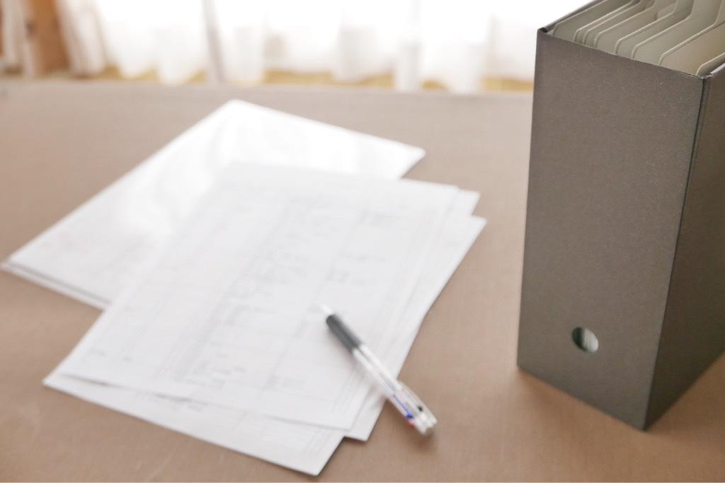 書類ファイル管理表
