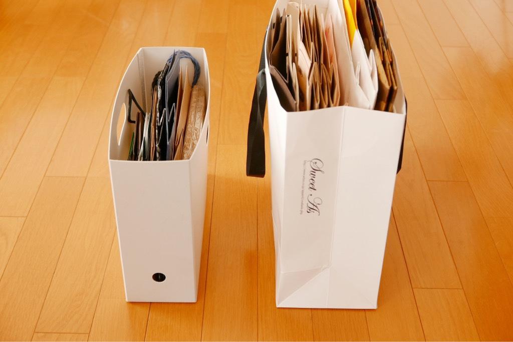 紙袋の収納アフター