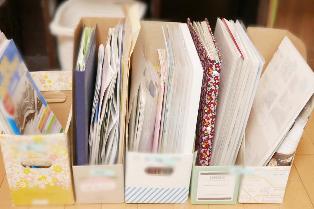 書類整理サポートビフォー