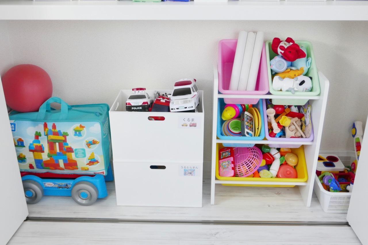 おもちゃ収納アフター